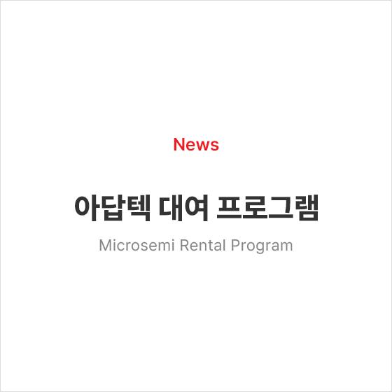 STARDOM NEW! Thunderbolt 3 with Hardware RAID