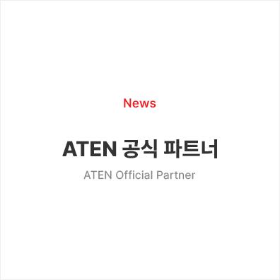 Prohibit purhasing; Punusual import product
